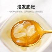 杞里香贵州毕节双颊皂角米100g雪莲子非特级皂米角QLX045