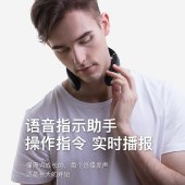 SKG颈椎按摩仪颈椎按摩器护颈脖子肩膀部办公室家用热敷语音长效续航充电智能护颈仪4588