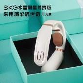 SKG颈椎按摩器颈部按摩仪脖子办公室护颈仪星钻礼盒包装女友礼物水晶尊贵款K6-1(S)