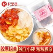 杞里香桃胶雪燕皂角米组合270g非天然非野生桃胶QLX047