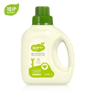植护婴儿洗衣液1L/瓶装宝宝儿童清洁护色清香洗衣液