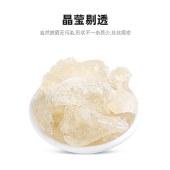 杞里香雪燕35克植物胶质滋补皂角米伴侣QLX043