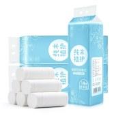 植护无芯卷纸14卷提装卫生纸50g/卷4层加厚厕纸家用纸巾