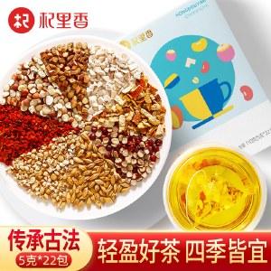 杞里香 红豆薏米茶110g赤小豆薏仁芡实茯苓茶养生茶QLX025【新品上市】