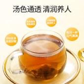 杞里香茯苓酸枣仁茶120g百合茯苓茶睡安茶助神眠睡茶QLX032