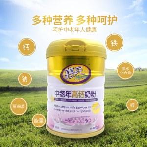 惠民中老年高钙奶粉含铁锌硒维生素矿物质适合中年人群800gHM005【新品上市】