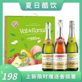 法国进口沃迪安无醇气泡酒饮料无酒精苹果汁女士水果宴会夏日清凉香槟蜜桃树莓香梨520女生礼物