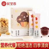 杞里香红豆薏米藜麦粉薏米粉代餐粉低饱腹卡五谷杂粮即食冲饮食品300gQLX019