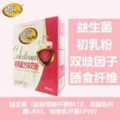 惠民配方羊奶粉特别添加益生菌初乳粉牛磺酸无蔗糖400克每盒HM008