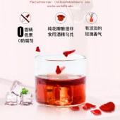 红玫瑰酒  11度微醺 高端酒