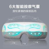 SKG眼部按摩仪护眼仪眼睛按摩器眼保仪按摩眼罩4306