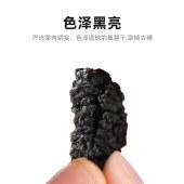 杞里香黑桑葚干200g非特级桑椹子膏泡茶泡酒QLX039【新品上市】