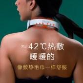 SKG颈椎按摩器颈椎按摩仪肩颈按摩器颈椎经络电脉冲护颈仪4098蓝牙款