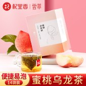 杞里香蜜桃乌龙茶 56g盒装独立小袋乌龙茶蜜桃水果茶QLX004【新品上市】
