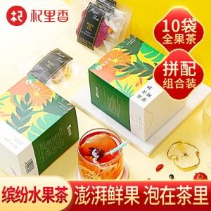杞里香缤纷水果茶100g玫瑰花茶组合果茶柠檬片泡水喝的饮品QLX006