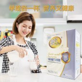惠民乳酸菌配方羊奶粉特别添加益生菌双歧因子叶酸维生素400g每盒HM010