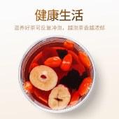 杞里香人参五宝茶120g枸杞黄精玛咖红枣花茶组合养生茶QLX003