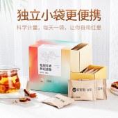 杞里香桂圆红枣枸杞姜茶120g 五宝八花茶组合泡水养生茶QLX002【新品上市】