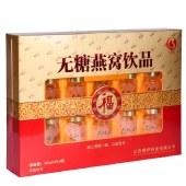 邦成无糖燕窝10瓶/盒 礼盒装即食男女老人孕妇滋补营养品送礼佳品 包邮