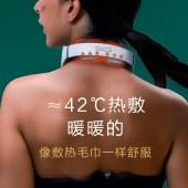 SKG颈椎按摩器颈部按摩仪智能脖子肩颈脖子按摩器办公室按摩枕热敷颈椎按摩仪4098经典款
