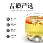 杞里香玫瑰花茶重瓣干玫瑰花蕾花草养生茶泡茶泡水50g罐装QLX008