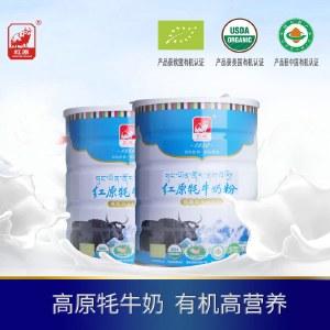 红原孕妇牦牛奶粉454g/罐孕妇产妇奶粉高蛋白高钙有机奶粉hy004