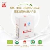 红原牦牛奶粉500克扶贫产品500克/盒(20g*25袋)hy005