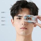 SKG眼部按摩仪护眼仪眼睛按摩器音乐热敷眼罩眼疲劳按摩仪便携眼保仪4301