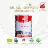 红原红罐牦牛奶粉全脂高钙有机奶粉454g/罐hy001【新品上市】