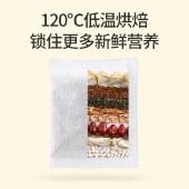 杞里香丁香猴头菇茶120g沙棘茶男士养生茶养胃茶包QLX026
