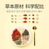 杞里香菊苣栀子茶120g葛根非双茶绛酸橘红菊苣根QLX031