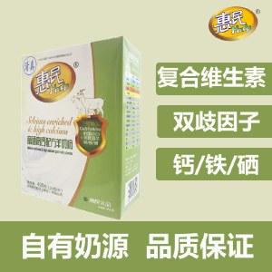 惠民富硒高钙配方羊奶粉成人中老年钙铁锌硒维生素无蔗糖400g每盒HM009【新品上市】