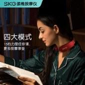 SKG颈椎按摩仪时尚肩颈按摩器颈椎经络电脉冲护颈仪智能颈椎按摩器4330