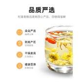 杞里香茉莉花茶新茶广西茉莉花苞茶浓香型花草茶叶非特级28g*1罐QLX037