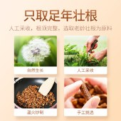 杞里香蒲公英根茶200g*1罐正品养生茶QLX055【新品上市】