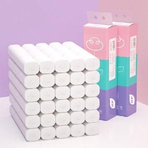 植护无芯卷纸14卷提装卫生纸生活家用擦手纸厕所厕纸【新品上市】