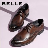 百丽Belle布洛克皮鞋 男新款牛皮婚鞋休闲棕色尖头商务正装皮鞋89183AM9