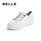百丽Belle厚底板鞋 女夏新商场同款舒适增高小白鞋W1T1DAM1