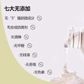 巴登魔瓶氨基酸迷迭香控油洗发水480ml