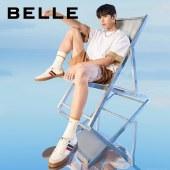 百丽Belle百搭板鞋 男春新复古撞色潮流低帮休闲鞋小白鞋63195AM1