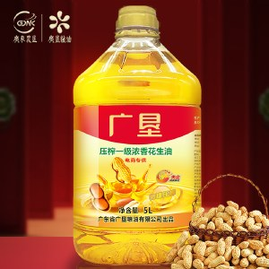 广垦花生油5L【仅发广东省内】(电商专供特惠款)