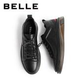 百丽Belle商务休闲皮鞋 男春商场新款牛皮工装鞋低帮板鞋7AV11CM0
