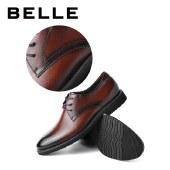 百丽Belle商务皮鞋 男春新商场同款牛皮商务正装通勤英伦风皮鞋B3212AM1