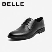 百丽Belle商务正装皮鞋 男夏新品商场同款透气牛皮百搭鞋6WJ01BM0