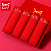 猫人男士内裤本命年男平角裤大红色结婚四角裤4条装 MR8005-4