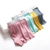 猫人男士内裤4条装 平角裤透气性感男生底裤四角裤MR8016-4