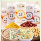 广垦燕麦米360g