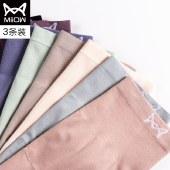 猫人3条装女士高腰收腹内裤大码高腰石墨烯抗菌透气三角无痕短裤MR7028-3