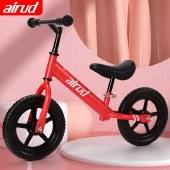 airud儿童平衡车2-3-8岁宝宝滑步车无脚踏单车滑行车自行车小孩玩具溜溜车HB-AWH01