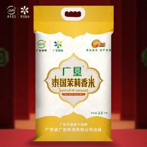 广垦泰国茉莉香米2.5kg